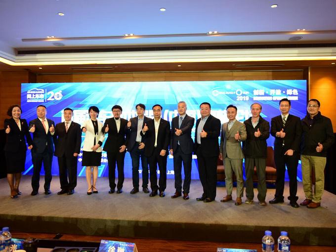 2020中国汽车论坛启动  技术品牌营销讨论再起-图4