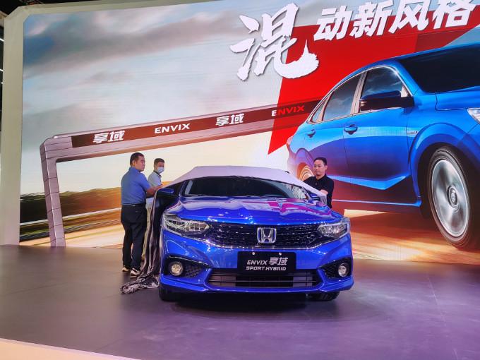 售13.99-16.69万 东风Honda享域锐·混动东莞上市-图4