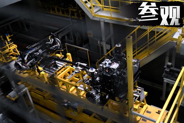 数说捷豹路虎常熟工厂 解密捷豹E-PACE如何诞生