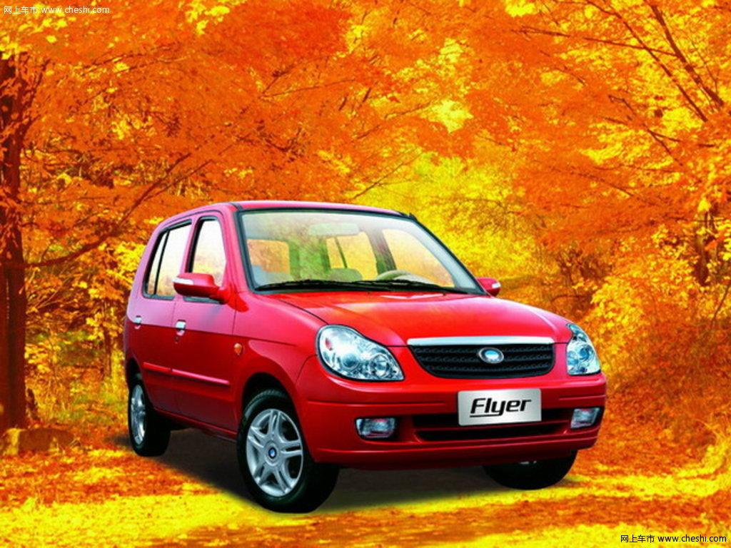 汽车图片 比亚迪 福莱尔 2005款 0.