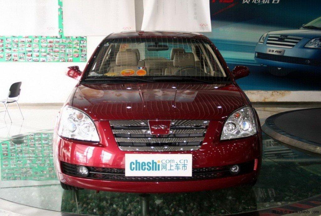 奇瑞汽车a5 奇瑞汽车全部车型 奇瑞瑞虎5高清图片