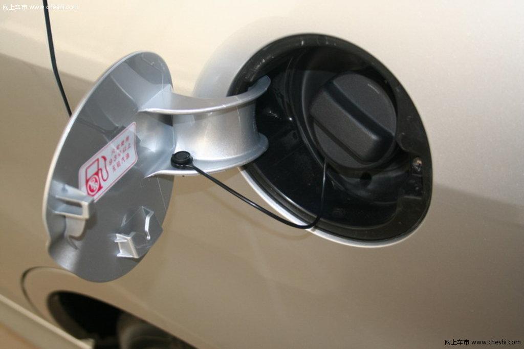 飞度汽车油箱结构图