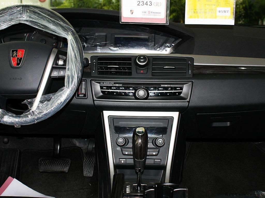 荣威550 2010款 550 1.8L 手动启悦版怎么样-优... -太平洋汽车网