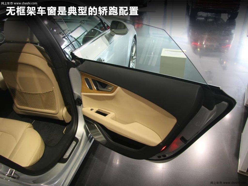 奥迪A7 2012款 3.0 TFSI S Tronic quattro豪华型活动图片 205 298