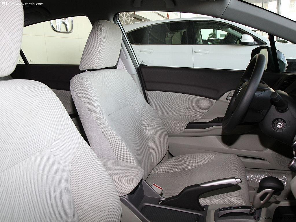 思域座椅空间图片(350/702)_网上车市