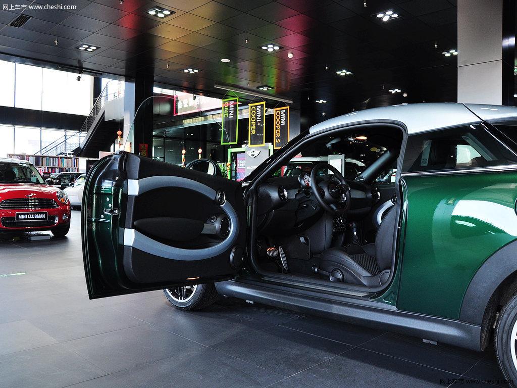 牛津绿mini coupe车厢座椅高清图片(8/32)_网上车市