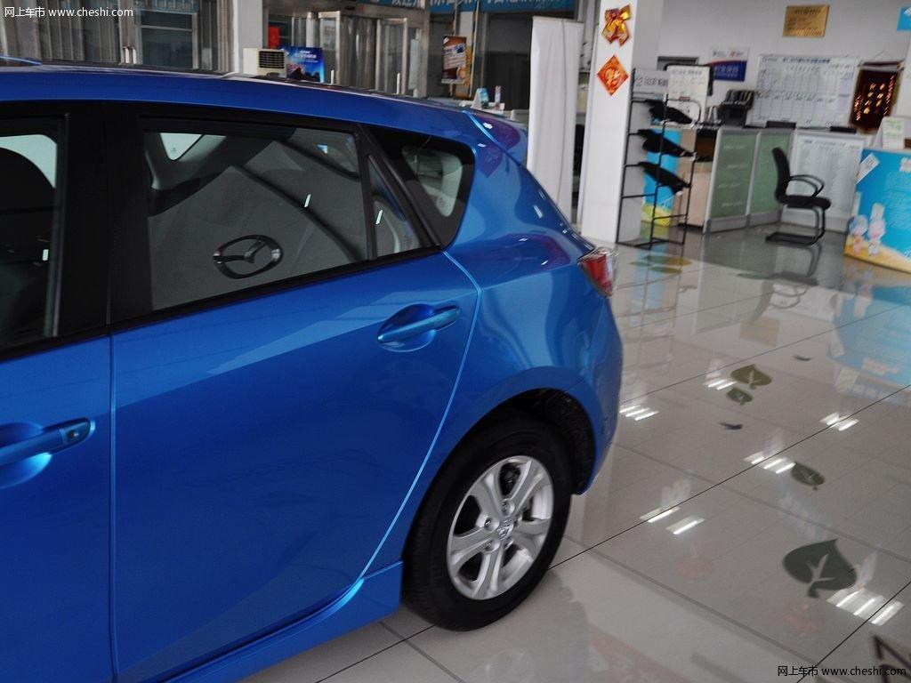 晴空蓝马自达3星骋 2013款 两厢 1.6 自动精英型其他细节高清图片 58 高清图片