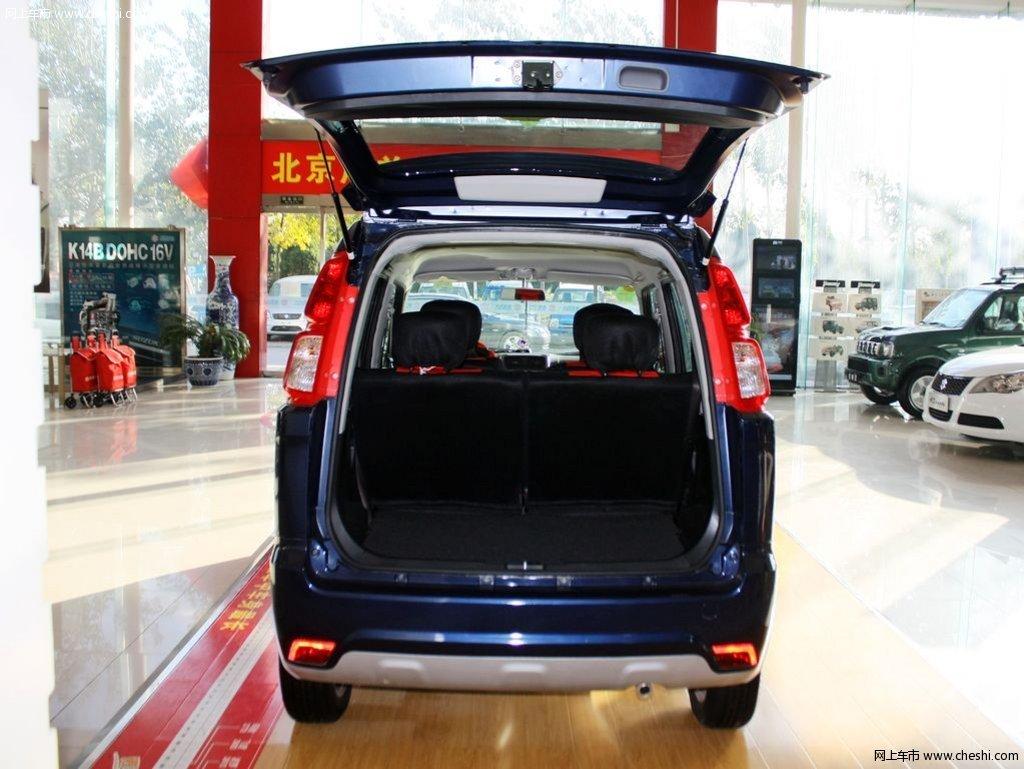 北斗星X5 2013款 1.4L 手动尊贵型车厢座椅高清图片 28 37 大图高清图片