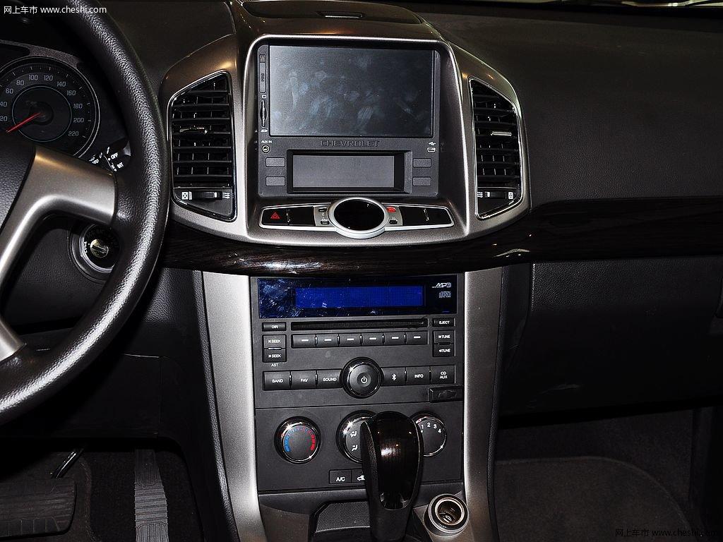 汽车图片 雪佛兰 科帕奇 2014款 2.