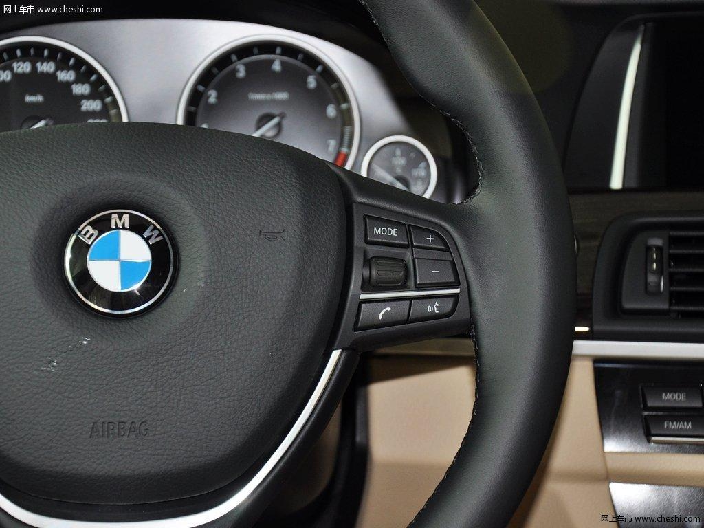 米兰诺米色宝马5系中控方向盘高清图片(6/20)_网上车