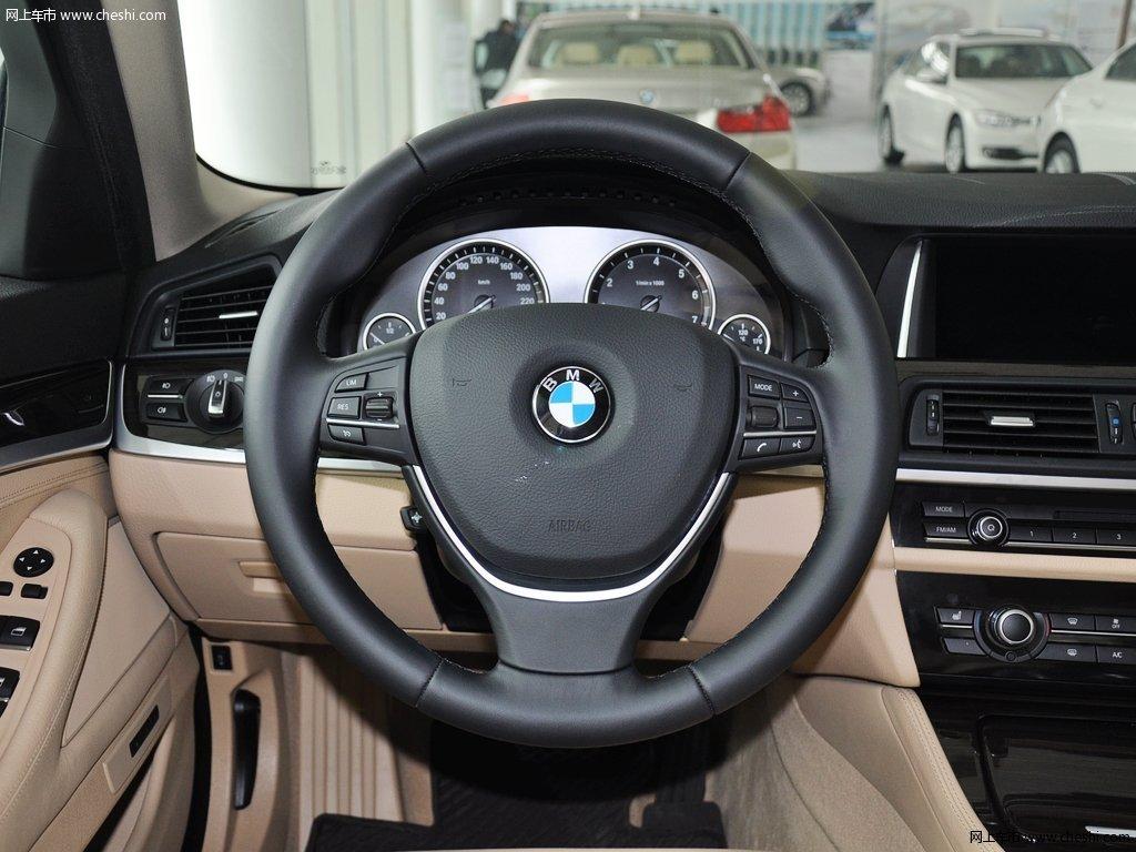 米兰诺米色宝马5系中控方向盘高清图片(4/20)_网上车