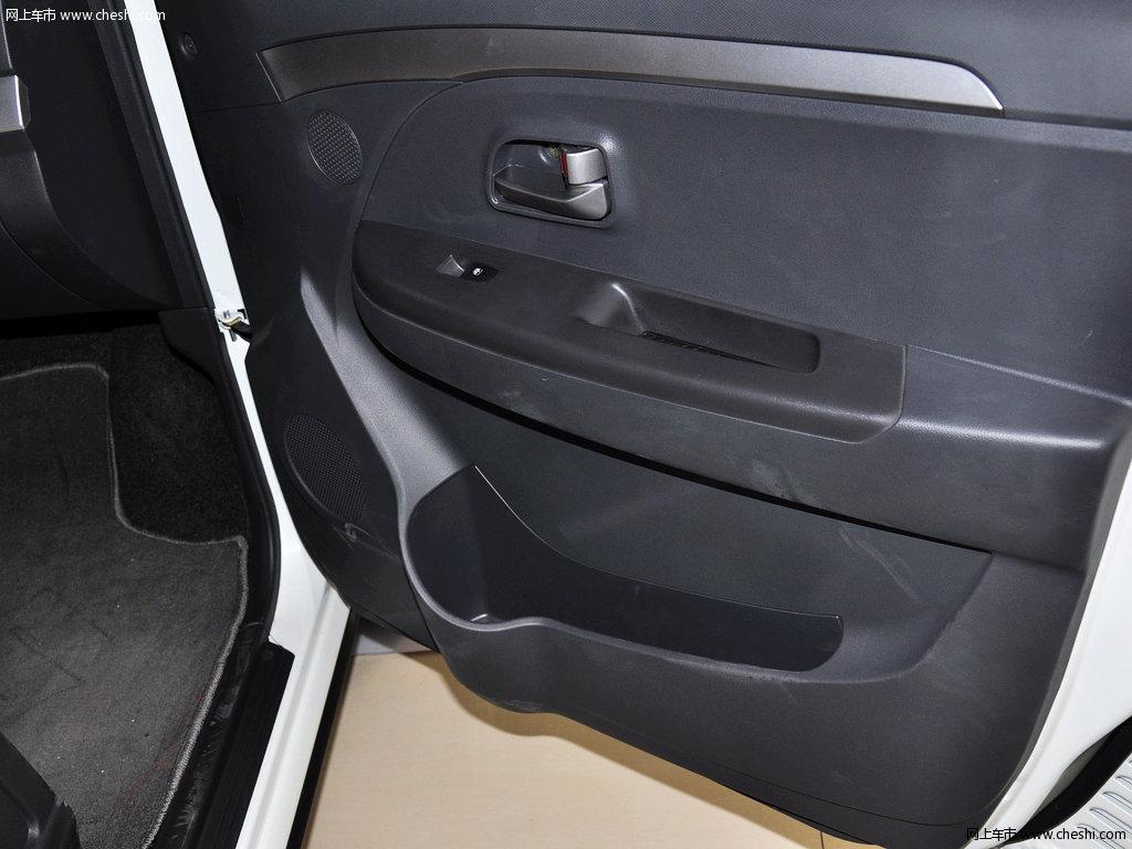 北斗星X5 2013款 1.4L 手动豪华版其他细节高清图片 63 102 大图高清图片