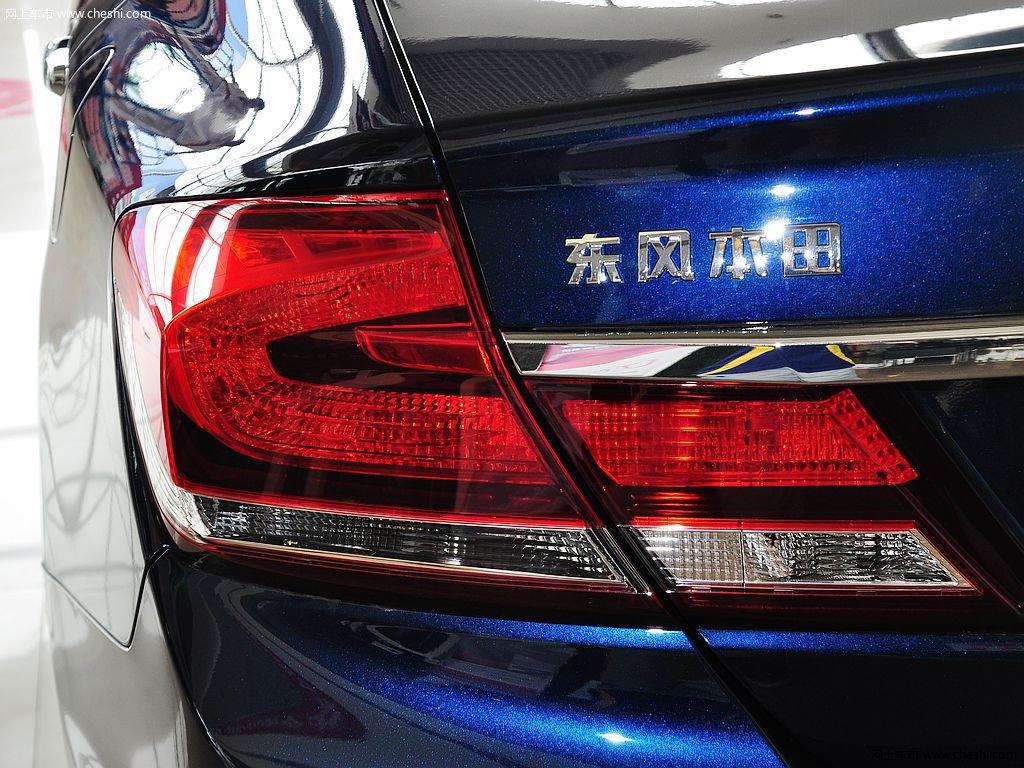 8l 自动 豪华版             图片提供:广汽本田汽车回龙观特约销售服