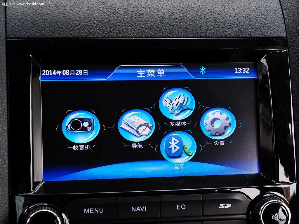 瑞风S3 2014款 1.5L 手动豪华智能型 5座其他细节高清图片 96 196 大图高清图片