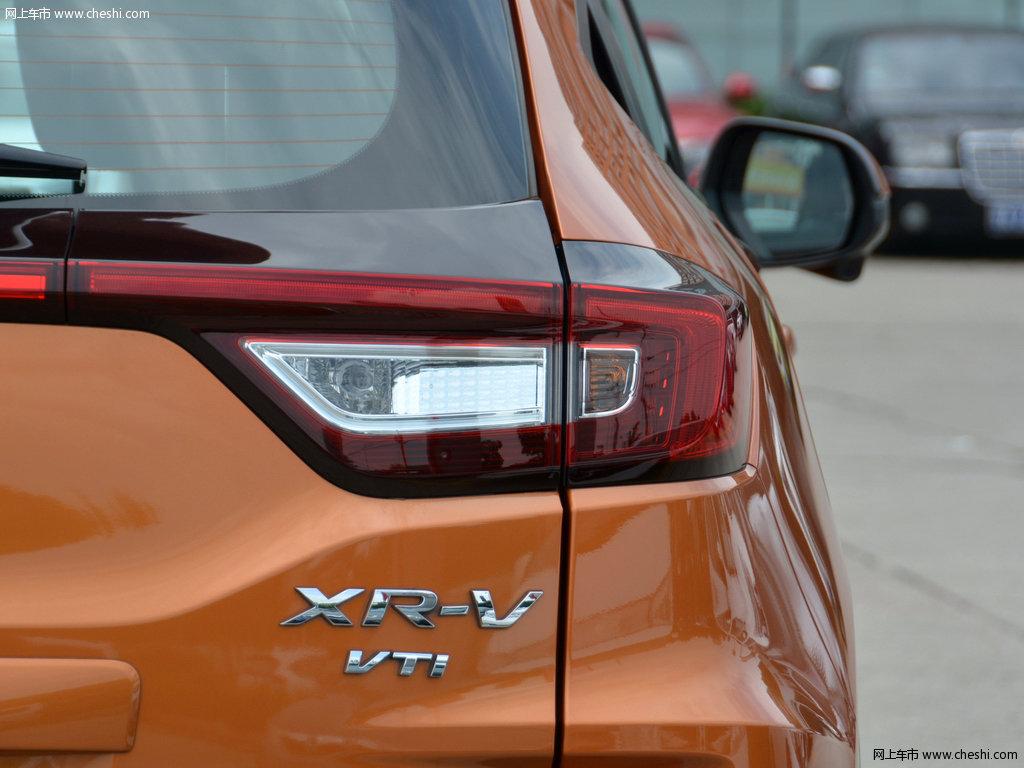 本田XR-V 图片