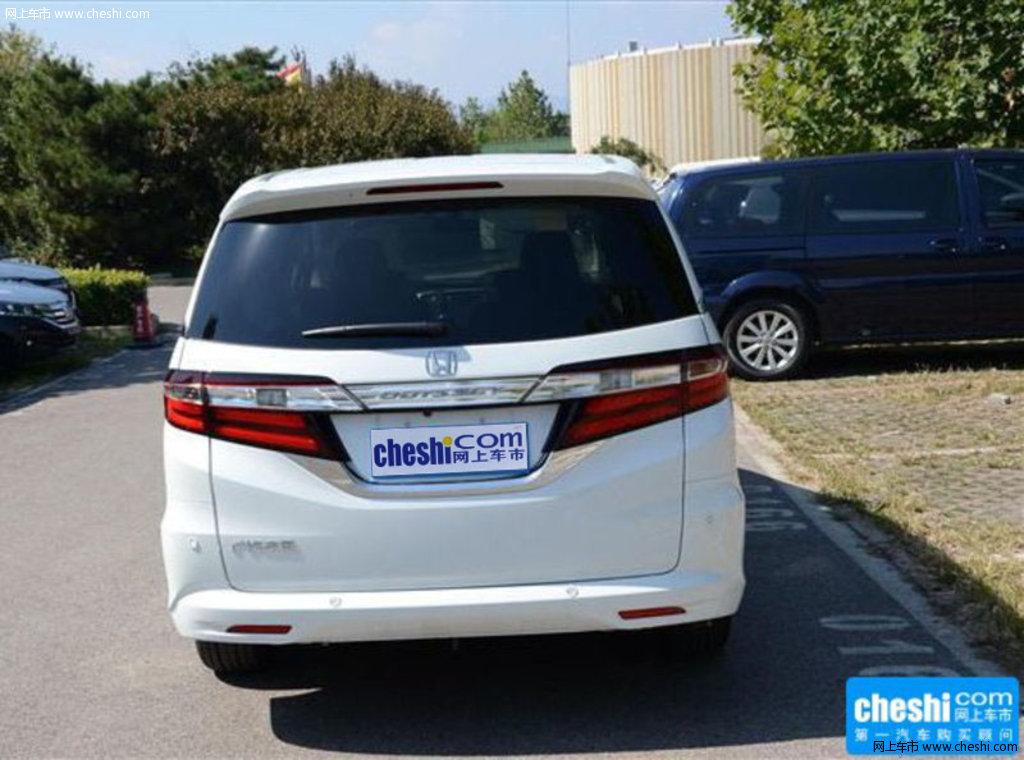 奥德赛外观整体图片(26/313)_网上车市