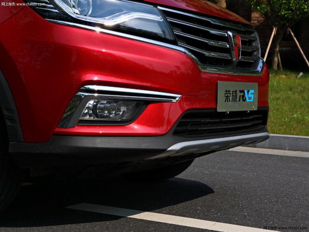 汽车图片 荣威 荣威rx5 2016款 基本型  外观细节 (10/105)    速度