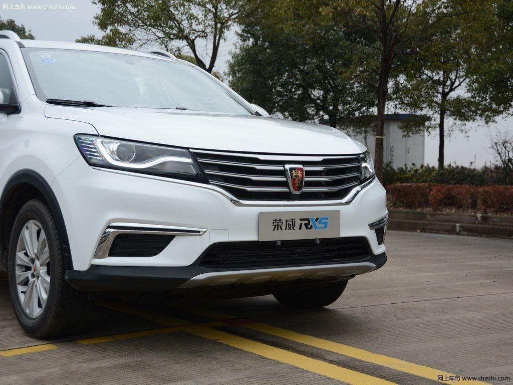 汽车图片 荣威 荣威rx5 2016款 20t 两驱手动旗舰版  外观细节 (31