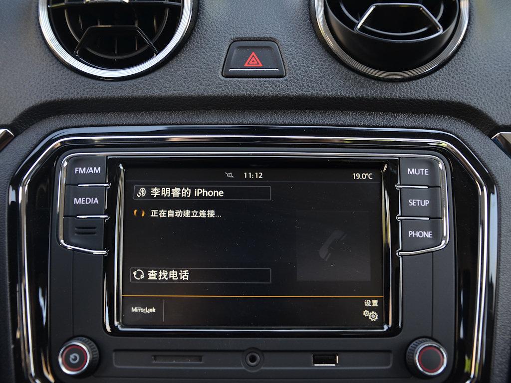 捷达2017款 1.5l自动豪华型内饰中控图片(23/61)_网上