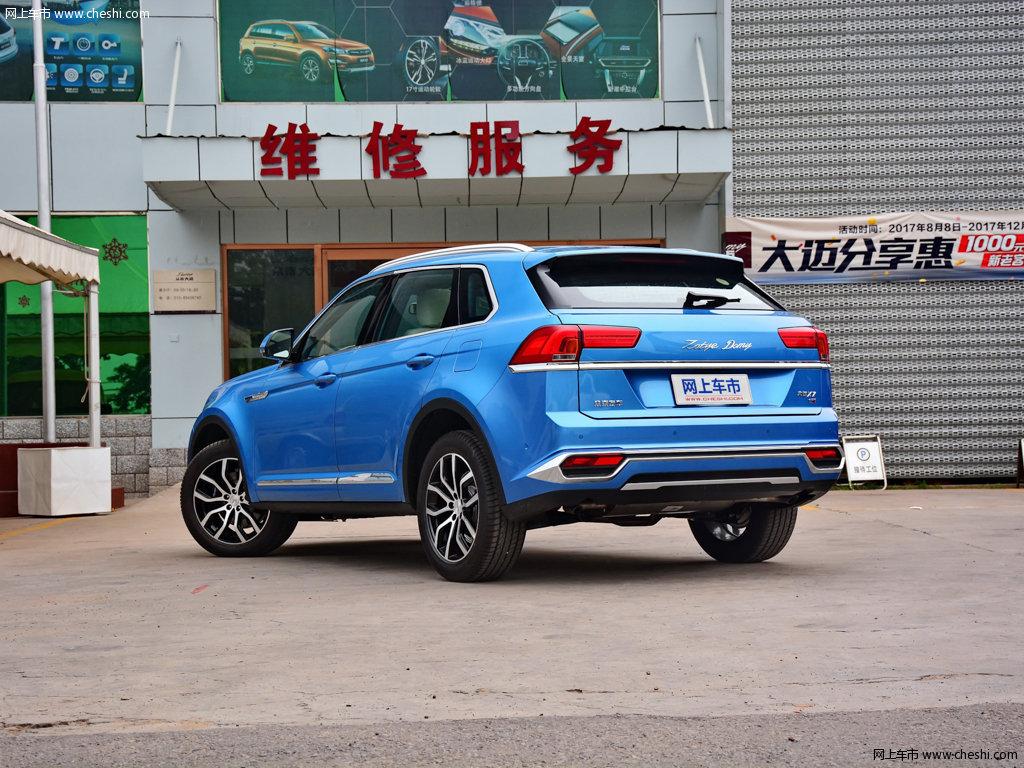 汽车图片 众泰 大迈x7 2017款 1.