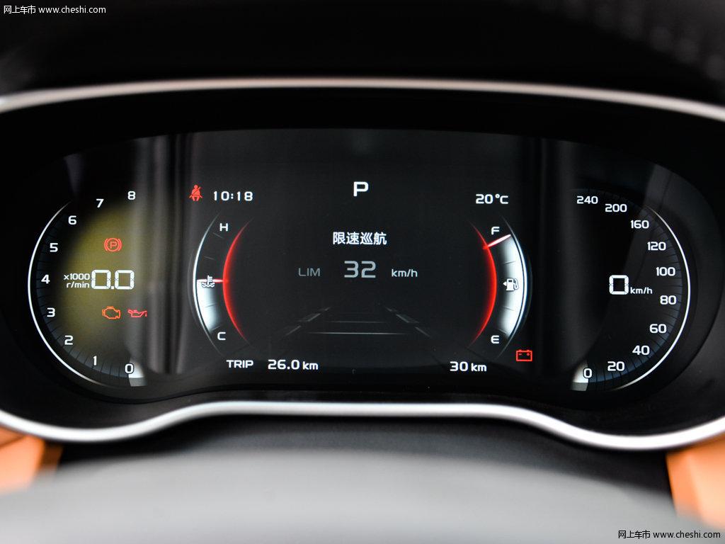 汽车图片 吉利 吉利s1 2017款 基本型  内饰中控 (21/100)    速度