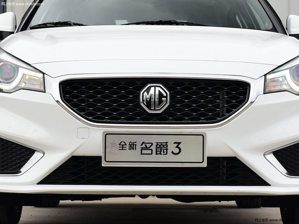 MG3 图片