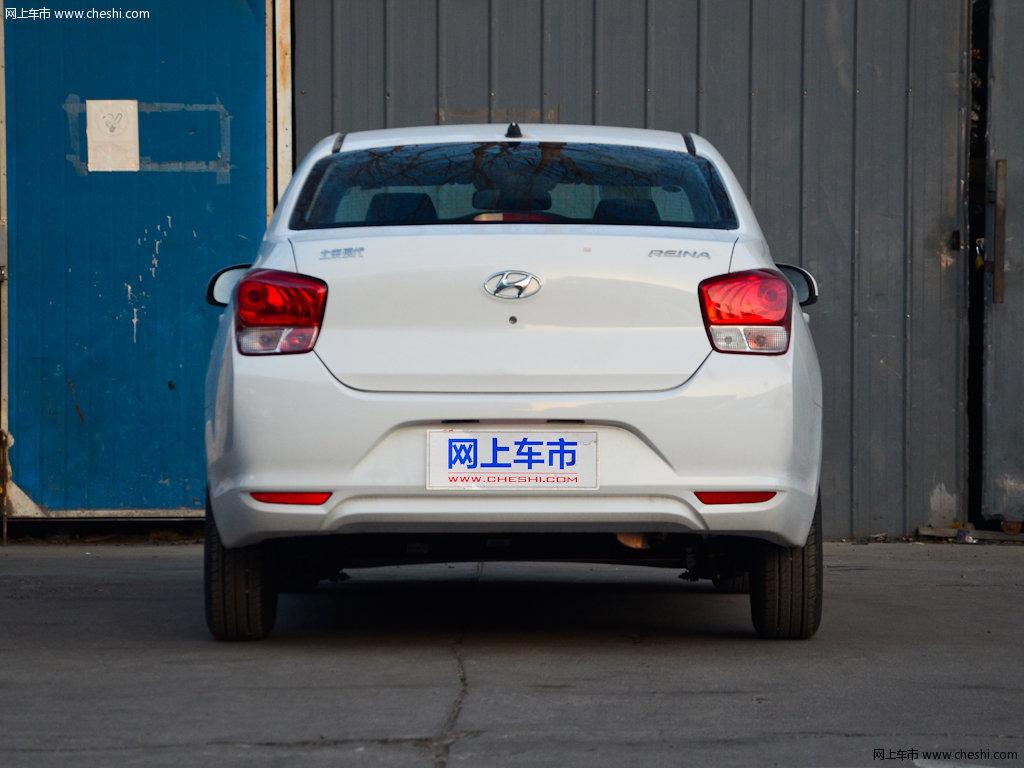 4l 自动 跃享版             图片提供:北京现代汽车天乐国裕特约销售