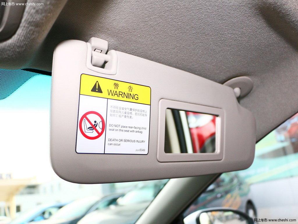 汽车图片 雪佛兰 科沃兹 2018款 320 自动欣享天窗版  内饰中控 (194