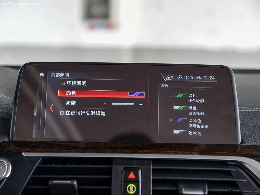 宝马x3 2018款 xdrive30i 尊享型m运动套装内饰中控