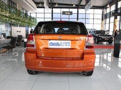 道奇酷博最高优惠现金2万元 有现车销售