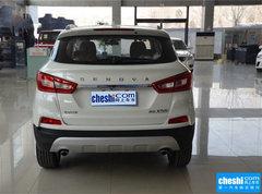 绅宝X55最高优惠2万 竞争远景SUV-图1