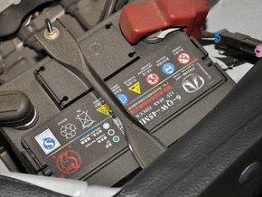 北汽威旺  1.0L 手动 蓄电池特写