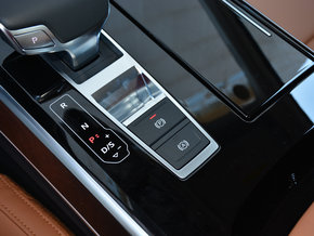 奥迪(进口)  A8L 55 TFSI 手刹/驻车按键