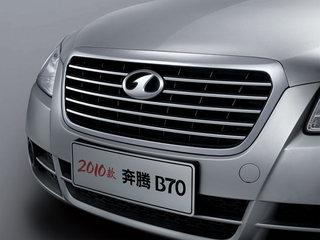 一汽奔腾 奔腾 B70 2009款