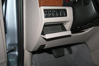 一汽 奔腾 B70 08款 左侧按钮或储物盒