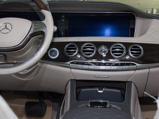2015款 迈巴赫S级