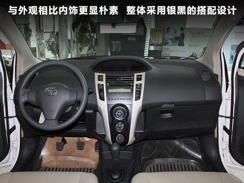 广汽丰田  新雅力士 1.6GS AT