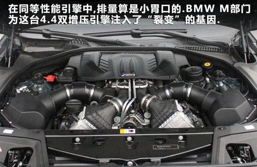 宝马(进口)  M5 4.4T DCT