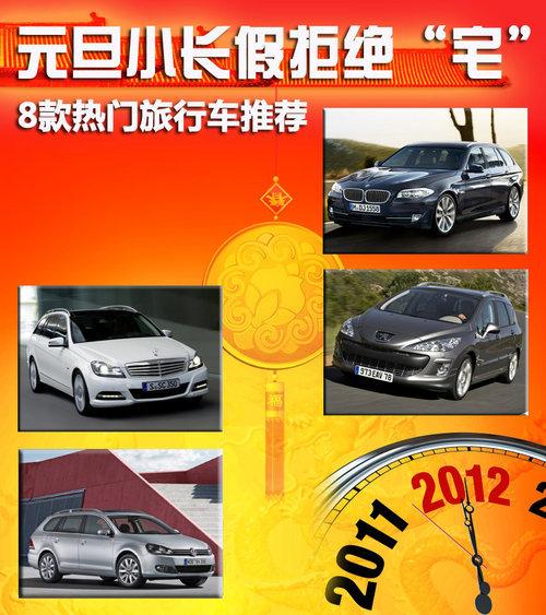华晨中华  骏捷Wagon 1.8T AT