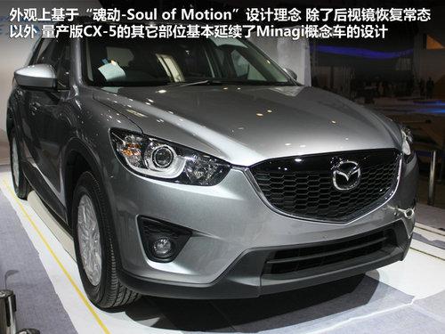 马自达(进口)  CX-5 2.0 AT