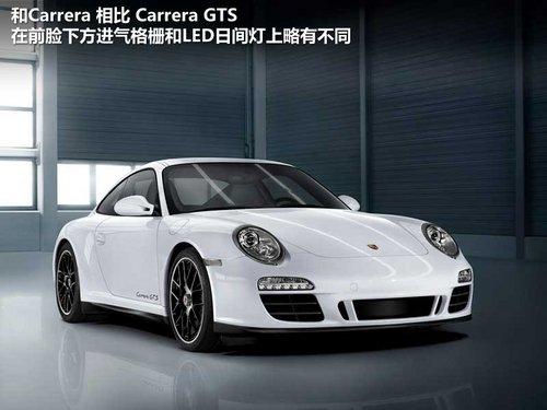 保时捷  911 Carrera S 3.8 PDK