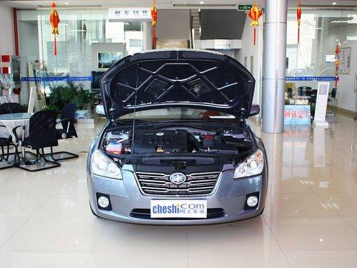 一汽奔腾  1.6L 手动 车辆发动机舱整体
