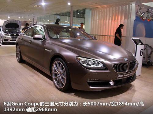 宝马(进口)  Gran Coupe