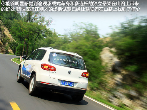 上海大众  途观 1.8TSI MT