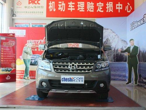长安商用车  欧诺 1.3L MT 车辆发动机舱整体