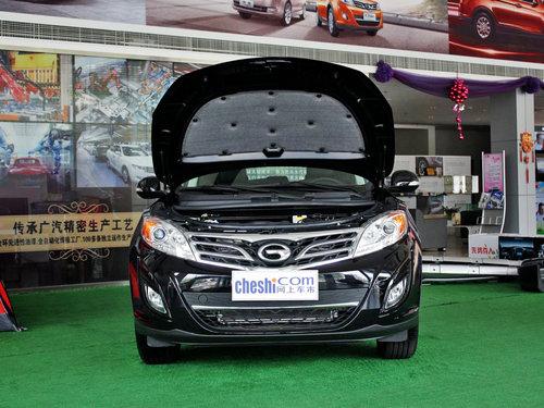广汽  2.0L 自动 车辆发动机舱整体