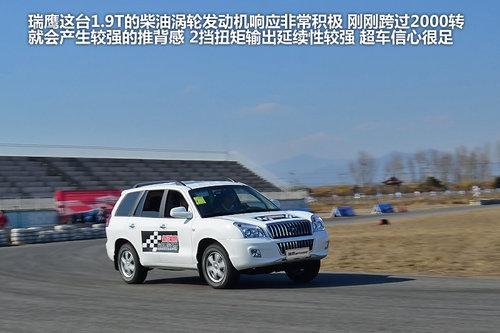 江淮  瑞鹰 1.9T MT