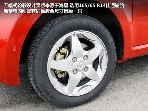 江淮  悦悦 1.0 MT