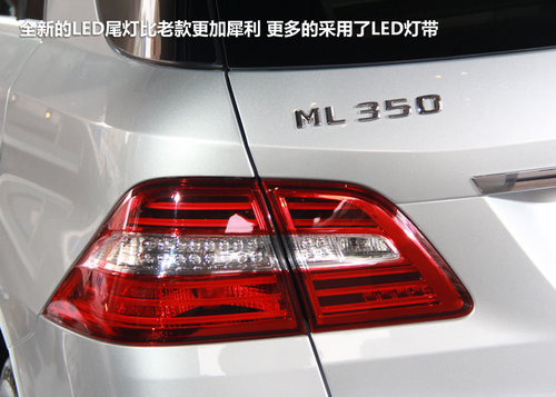 奔驰(进口)  ML 350 4MATIC