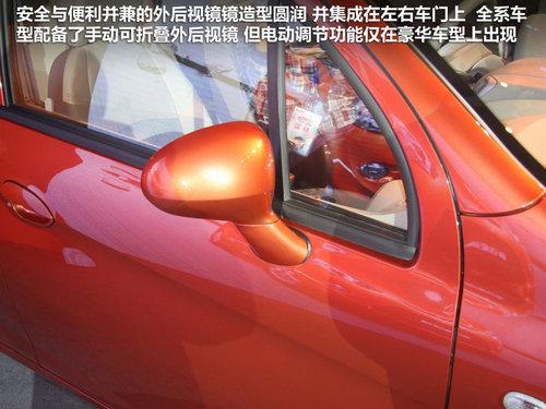 海马郑州  爱尚 1.0 MT